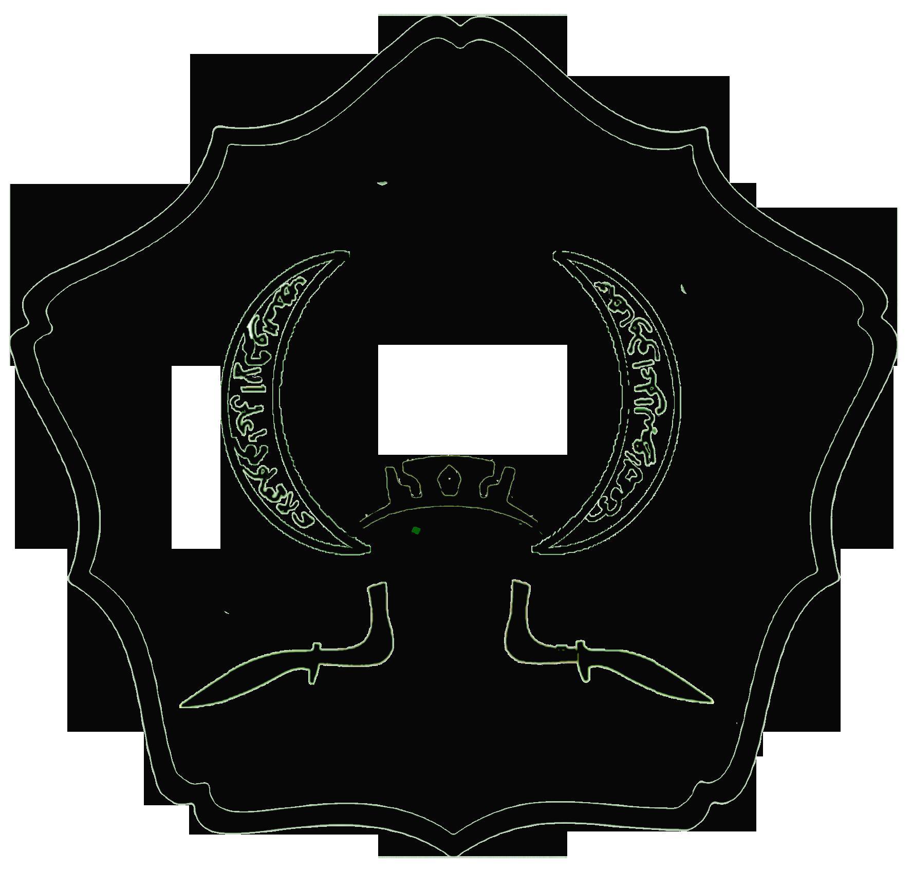 Logo Abulyatama Cover Hitam Putih
