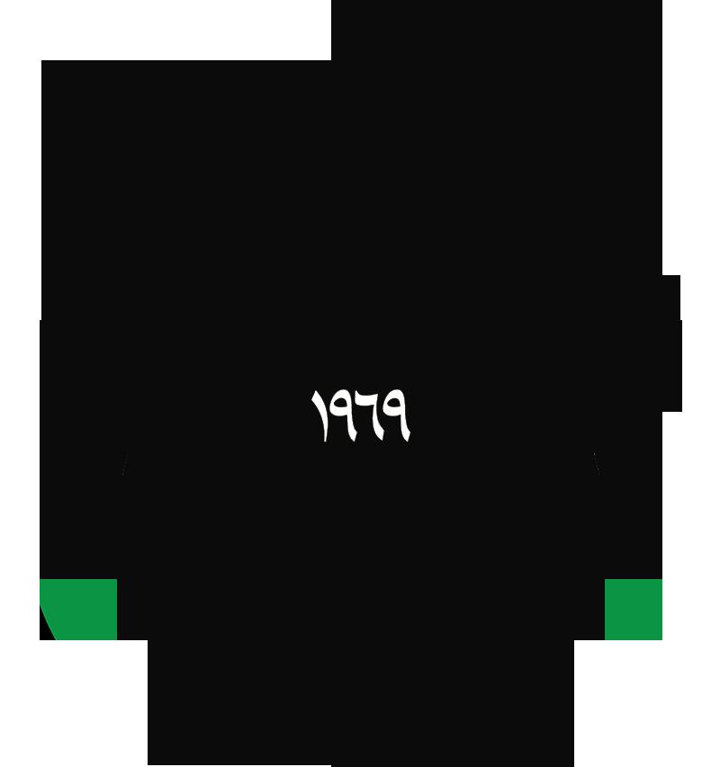 Logo UNIMAL (Universitas Malikussaleh) Hitam Putih