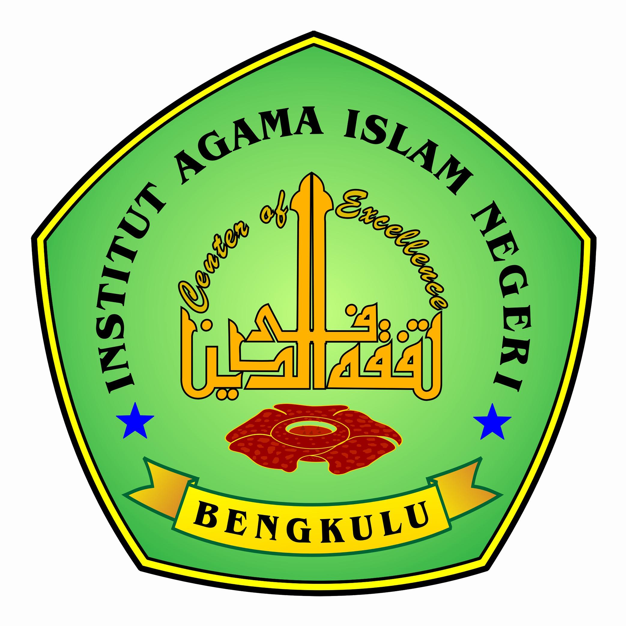 Logo IAIN Bengkulu (Institut Agama Islam Negeri Bengkulu)