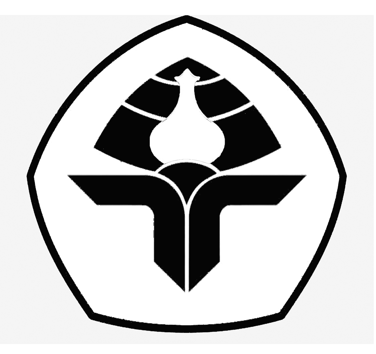 Logo PNB (Politeknik Negeri Bali) Original Hitam Putih PNG