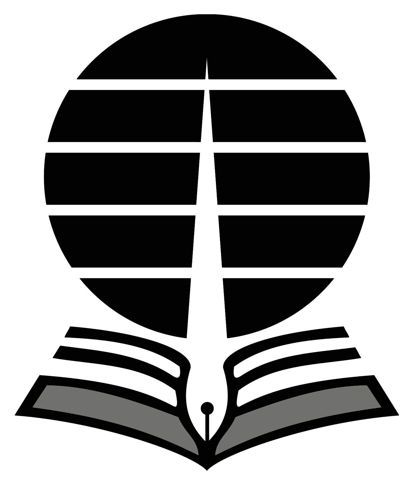Logo UT (Universitas Terbuka) Original Hitam Putih PNG