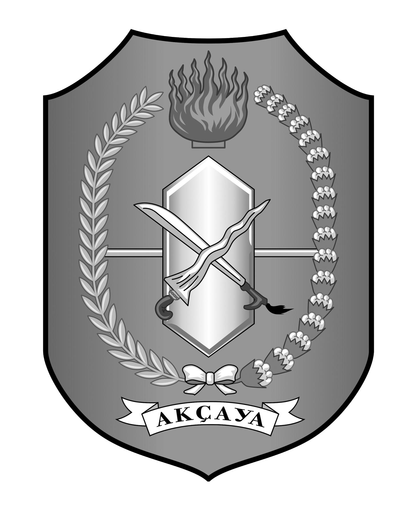 Logo Kalimantan Barat (Provinsi Kalimantan Barat) Grayscale