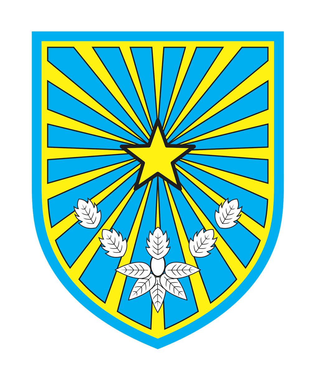 Logo Kota Probolinggo (Provinsi Jawa Timur) Original