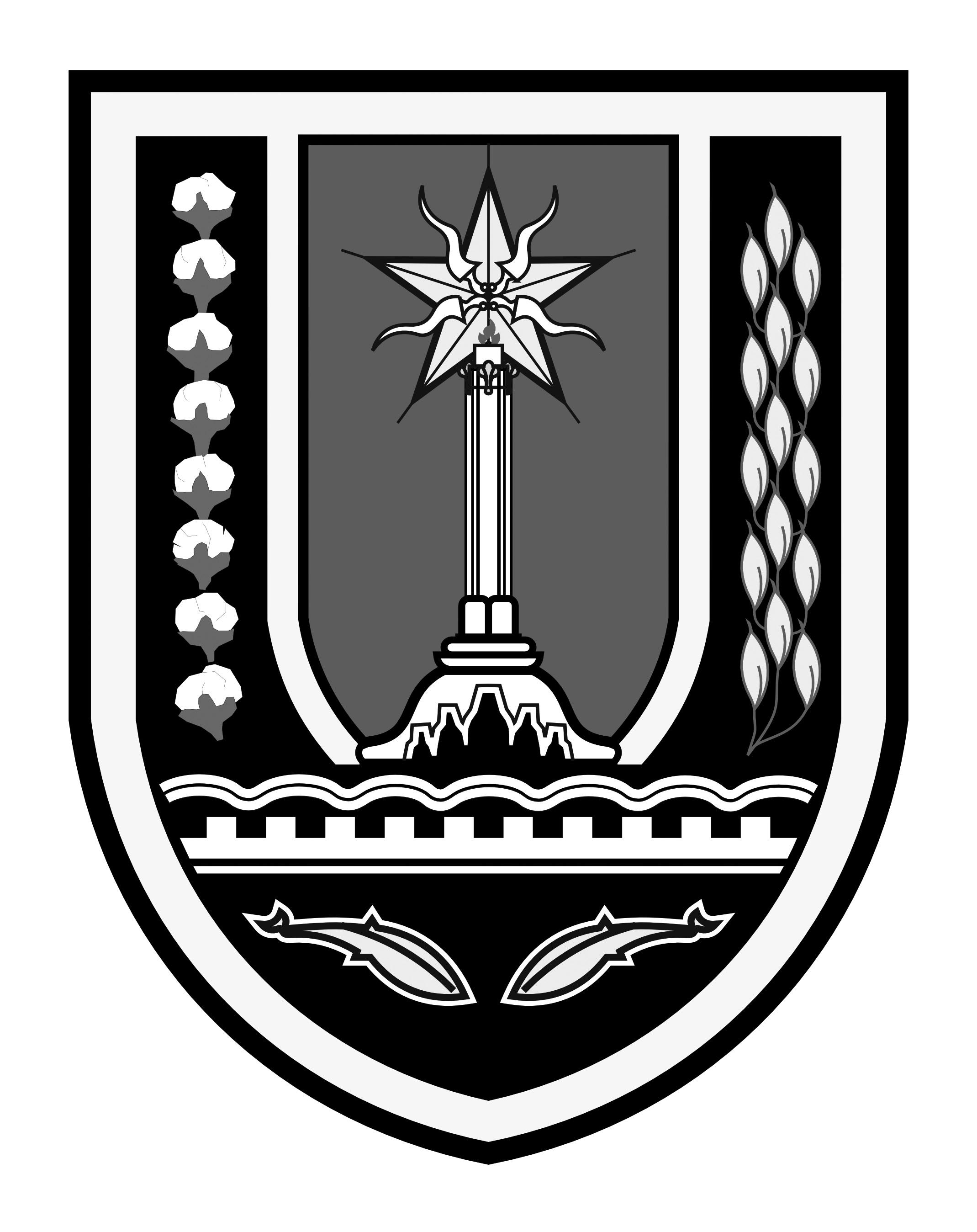 Logo Kota Semarang (Provinsi Jawa Tengah) Original Grayscale