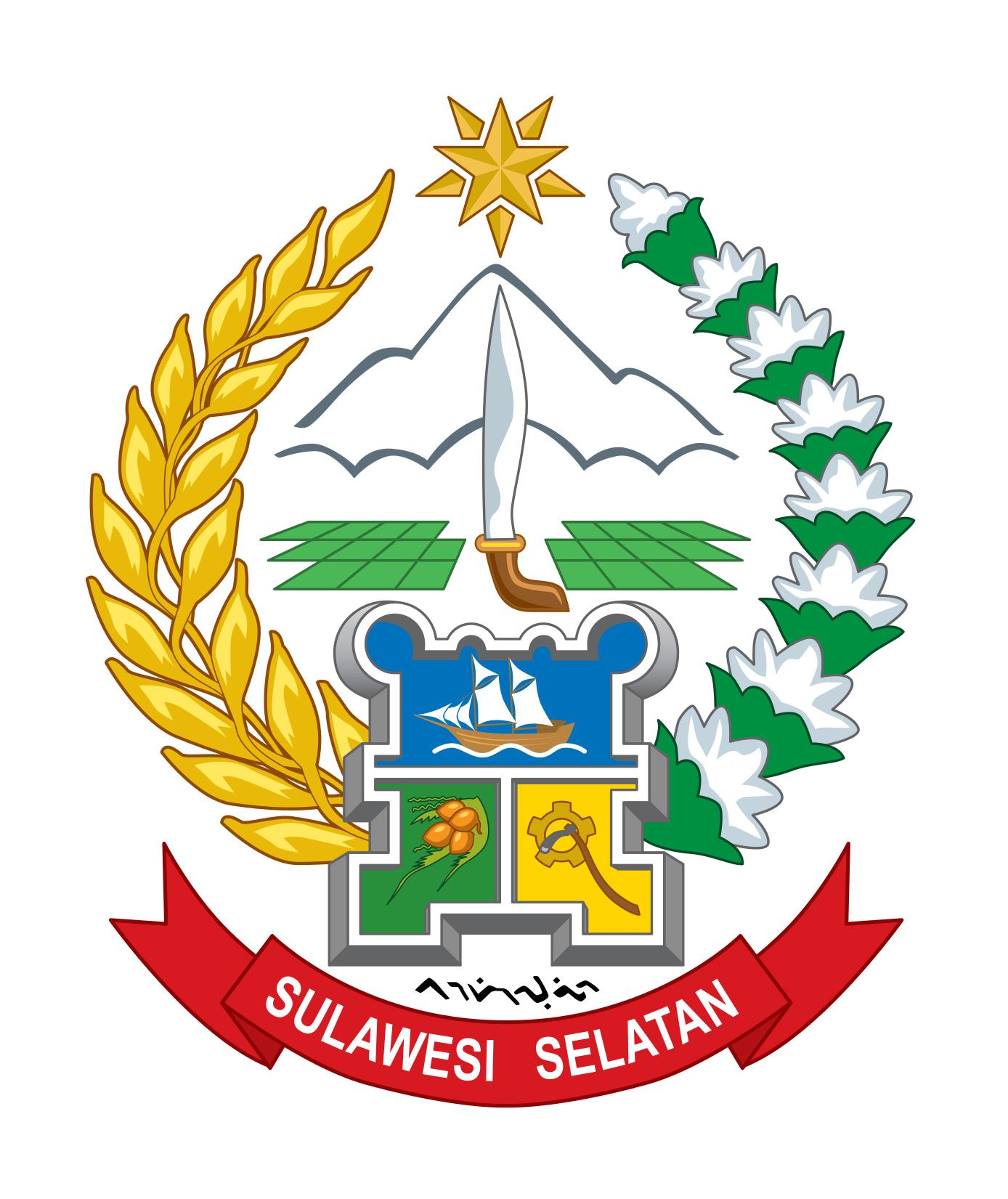 Logo Sulawesi Selatan (Provinsi Sulawesi Selatan) Original