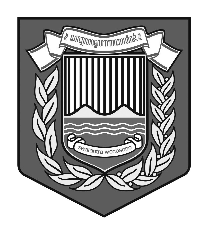 Logo Wonosobo (INDONESIA)Hitam Putih