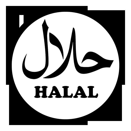 Logo Halal PNGTerbaru
